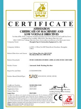 Certifikat CE za avtomatski pralni stroj