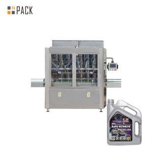 5-5000 ml pnevmatski batni stroj za polnjenje medu z eno glavo za steklenico z medom