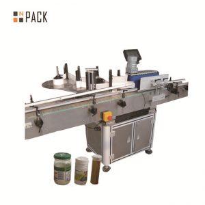 Pakiranje visokohitrostnih avtomatskih strojev za etiketiranje nalepk