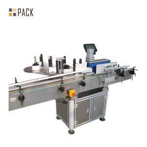 Avtomatski samolepilni stroj za etiketiranje steklenic